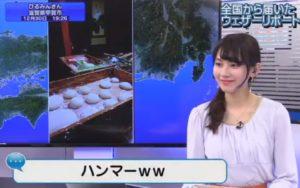 檜山沙耶ウェザーニュースキャスターの感性が素敵