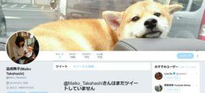 大分一区自民擁立高橋舞子さんのツイッター