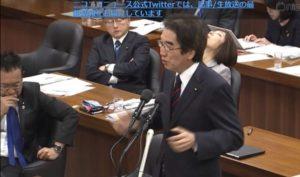 菊田真紀子議員は仲間の特定野党議員にうんざりする