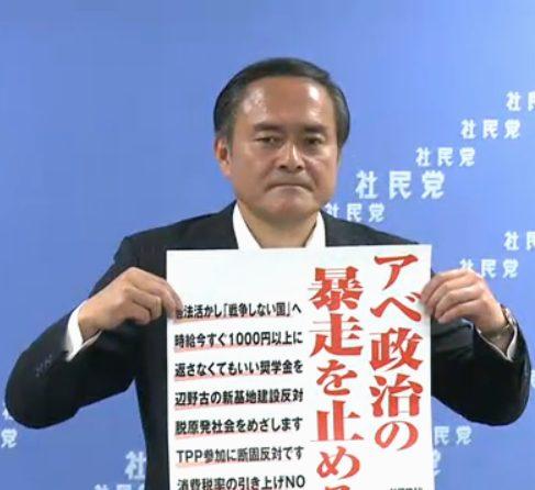 主張することはしっかり、そして愛される吉田忠智さんのような大分県民でありたい