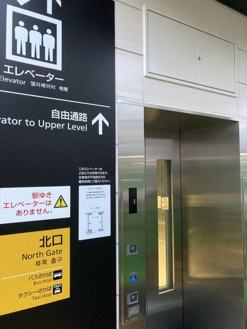 高城駅ホームへのエレベーターはまだ未完成
